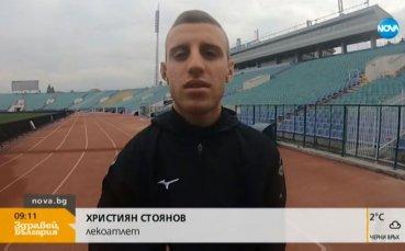 Български лекоатлет стана шампион на Световното за хора с увреждания
