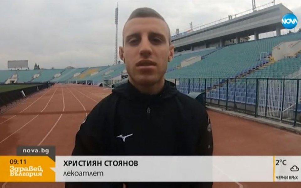 Българин е новият световен шампион за хора с увреждания на