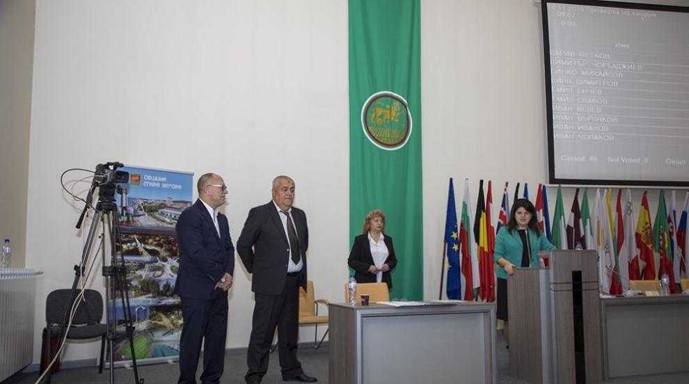 Дванадесет са постоянните комисии на Общинския съвет в Стара Загора (СНИМКИ)