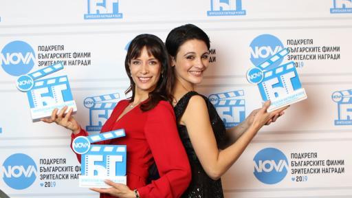 """""""Откраднат живот"""" с 4 награди """"NOVA подкрепя българските филми"""""""