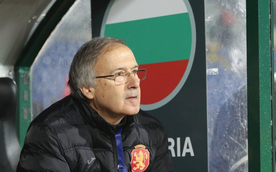 Националният селекционер на България Георги Дерменджиев сподели, че вижда позитивни