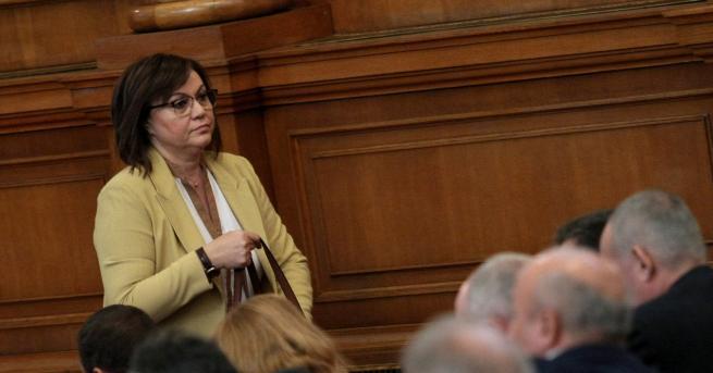 Лидерът на БСП Корнелия Нинова категорично се противопостави на предложението