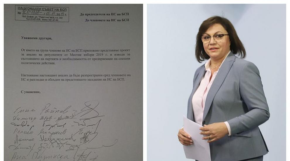 50 социалисти с кърваво писмо до пленума на БСП - искат оставката на Нинова