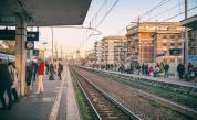 Железопътна гара Трастевере
