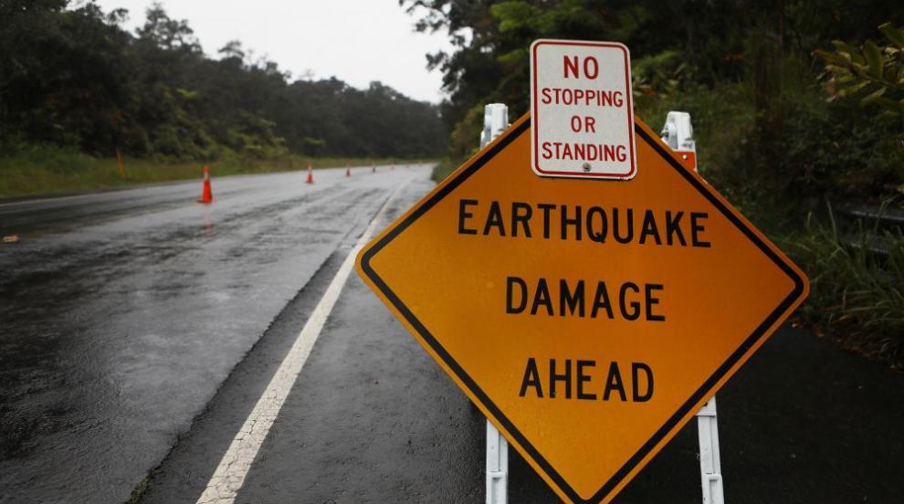 Силно земетресение разлюля Тирана