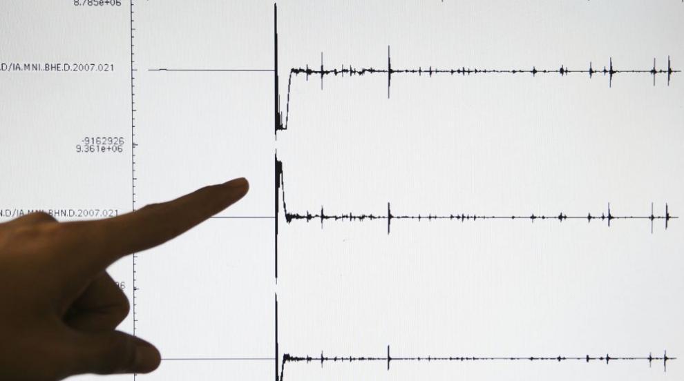 Земетресение от 5,6 край бреговете на Индонезия