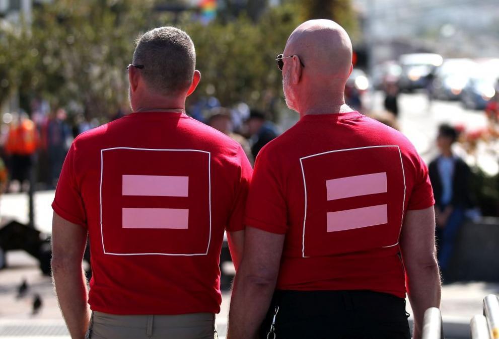 равенство толерантност