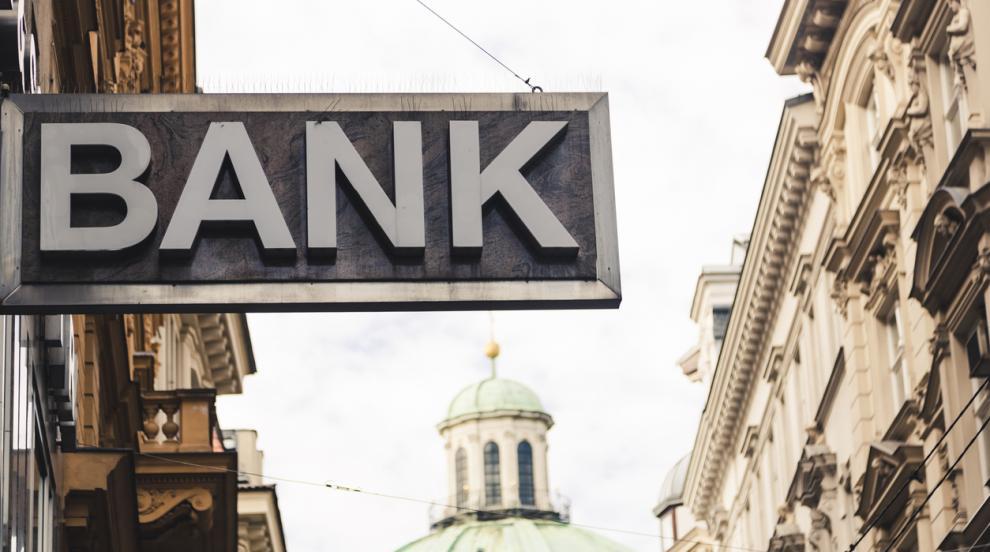 Подозират австрийска банка в пране на пари