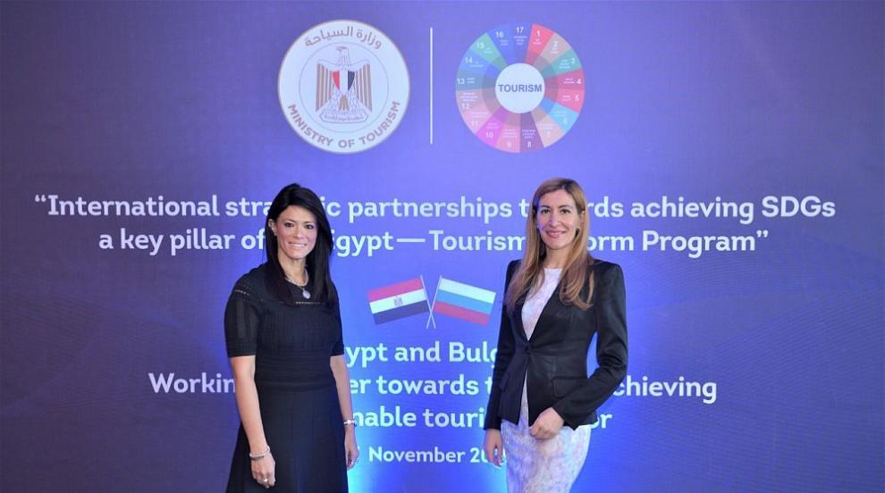 България и Египет си стиснаха ръцете за обмяна на опит в туризма (СНИМКИ)