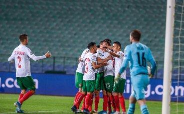 Белгия запазва лидерската си позиция в ранглистата на ФИФА, България е на 59-о място