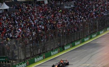 Гран при на Бразилия ще с проведе пред публика