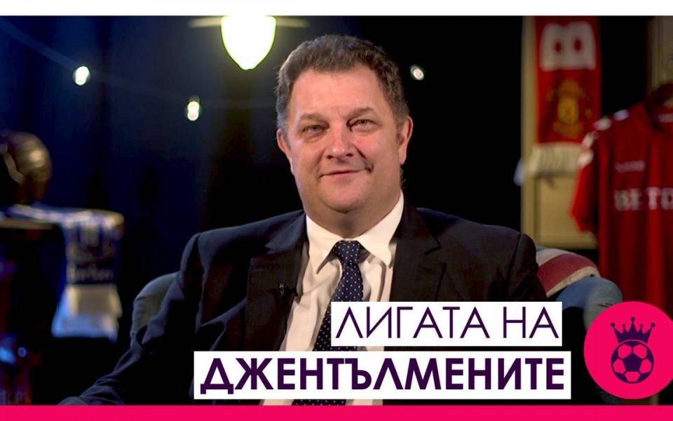 """В поредния епизод от """"Лигата на джентълмените"""" Боби Борисов разглежда"""