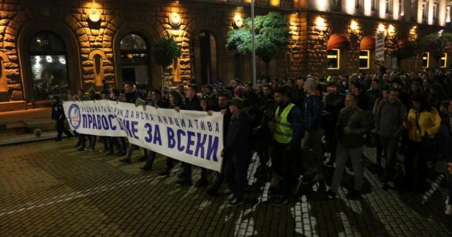 Протестиращи излязоха на шествие за пореден път срещу избора на