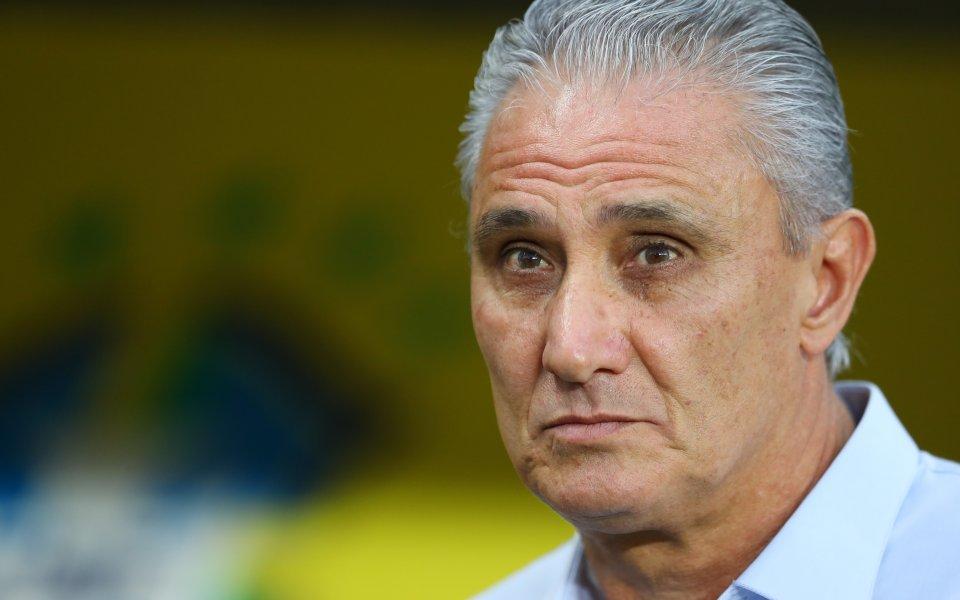 Треньорът на Бразилия Тите заяви, че не смята за сериозни
