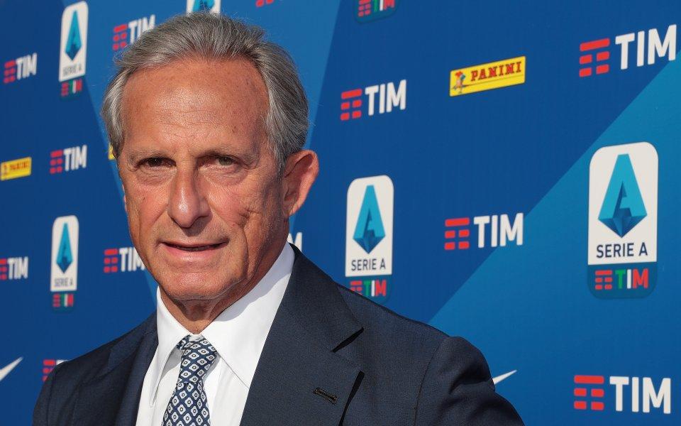 Снимка: Шефът на Серия А изненадващо подаде оставка