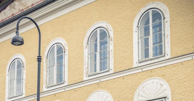 Свят Родната къща на Хитлер ще бъде сграда на полицията