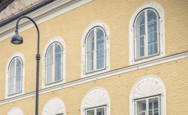 Родната къща на Хитлер ще бъде сграда на полицията