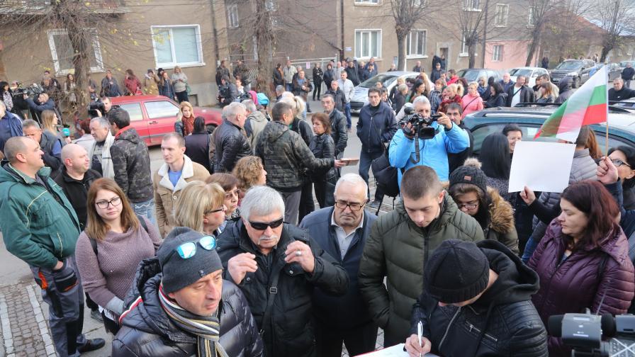 Протест в Перник заради водната криза