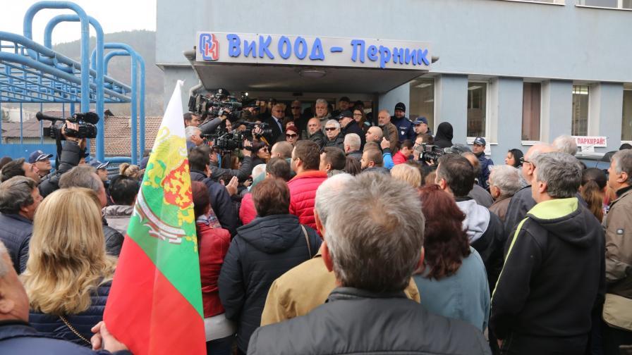 Бедствено положение и нов воден режим в Перник от утре