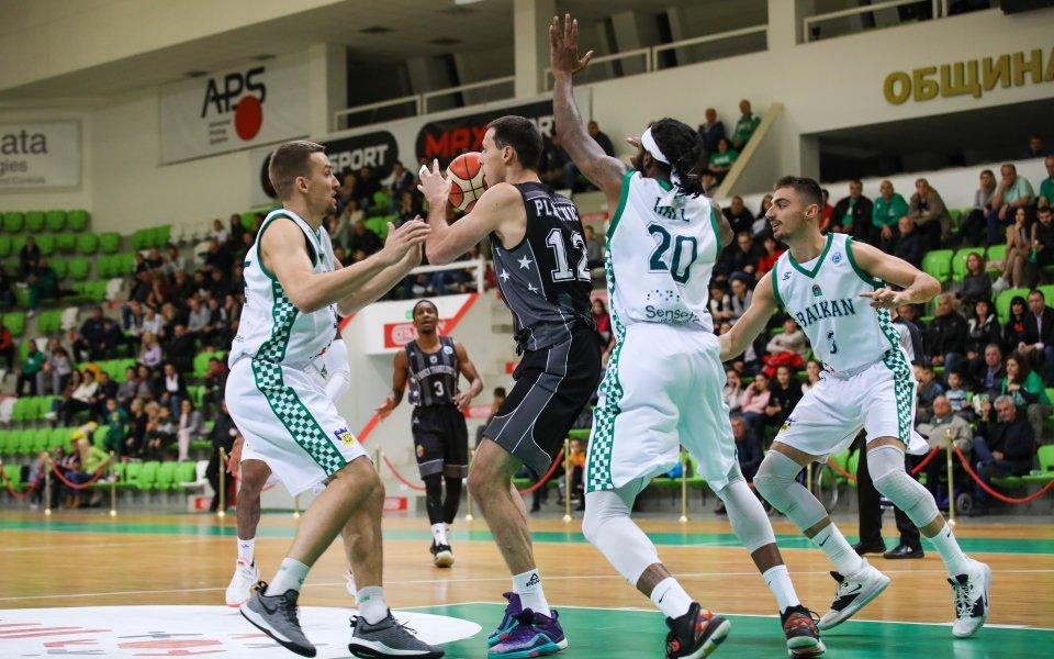 Шампионът на България Балкан Ботевград допусна четвърто поредно поражение в