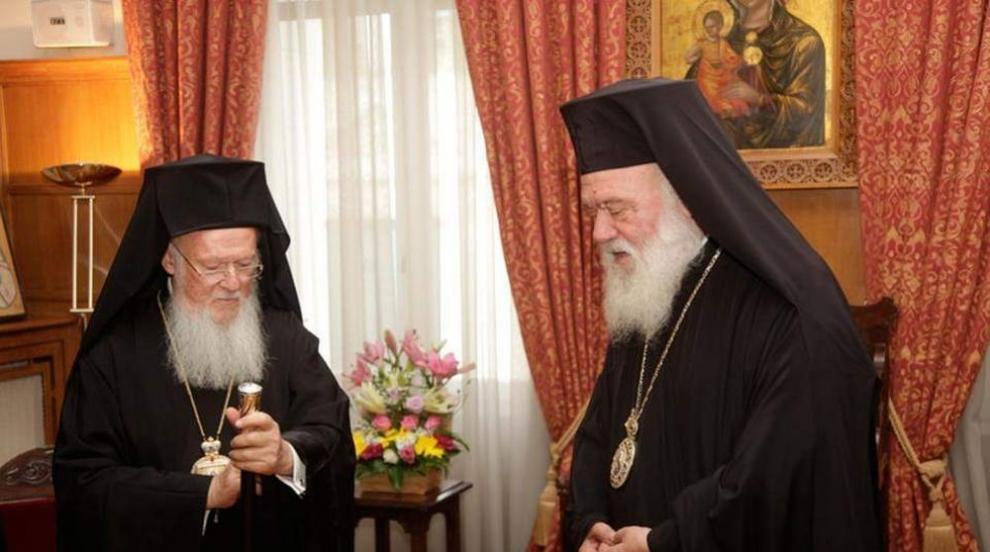 Арестуваха крадците, опитали да ограбят патриарх Вартоломей