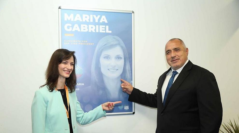 Борисов гласува за Мария Габриел за зам.-председател на ЕНП (СНИМКИ)