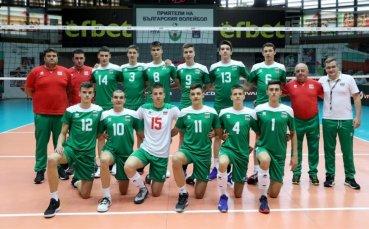 Националите U17 тръгват към Евроволей 2020 от София