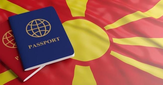 Наказателният съд в Скопие отказа да издаде временен паспорт на