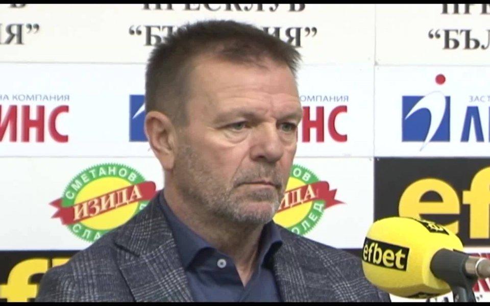 Стойчо Младенов даде пресконференция, след като бе определен за треньор