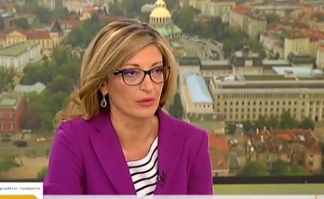 Екатерина Захариева за сръбския скандал: Нелепо и невярно