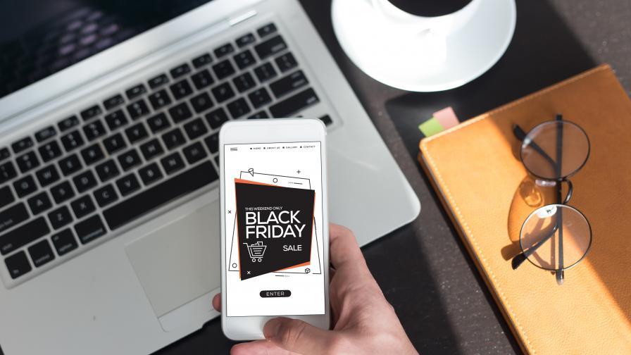eMAG Black Friday 2019, обзор на първите 7 часа