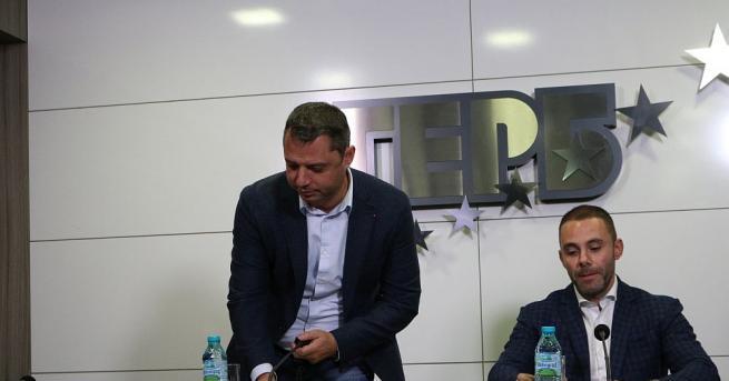 ГЕРБ призова Корнелия Нинова да обяви имената на бизнесмените и