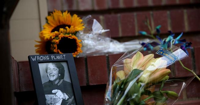Пет години след смъртта на актьора последният имот на Робин