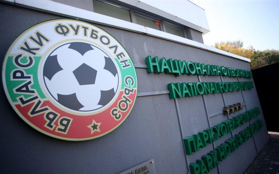 БФС пожела успех на отборите през пролетта