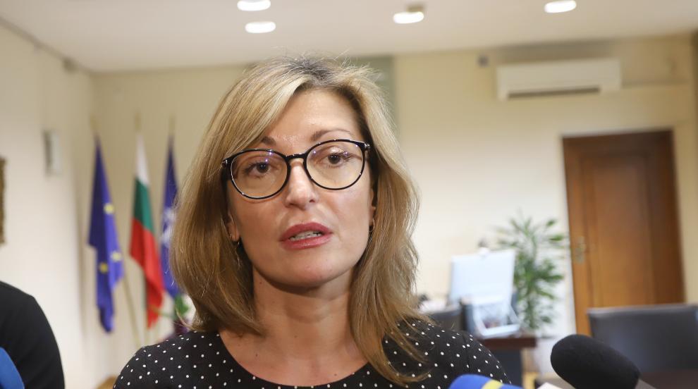 Захариева: НАТО е успешен съюз, надявам се недоразуменията да се изгладят