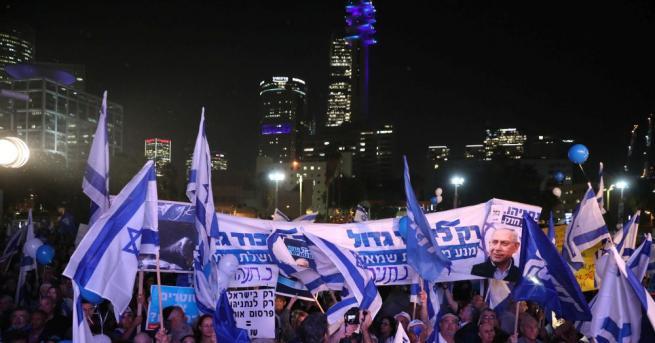 Стотици израелци се събраха тази вечер на митинг в Тел