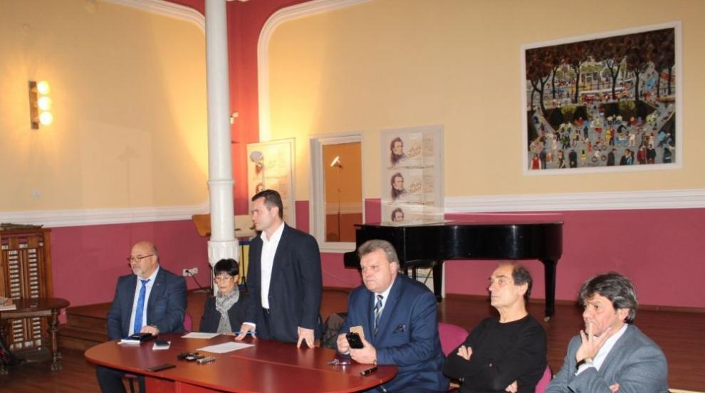 Проведе се обсъждане на подготовката на 60-тото издание на Международния...