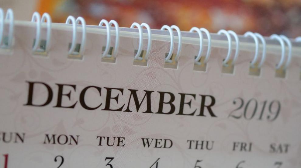Какво ще е времето в първия ден от декември?
