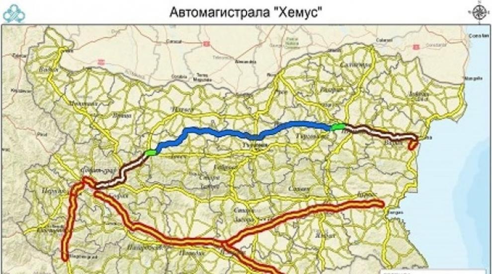 """Изплащат обезщетения за имоти в област Плевен в обхвата на АМ """"Хемус"""""""