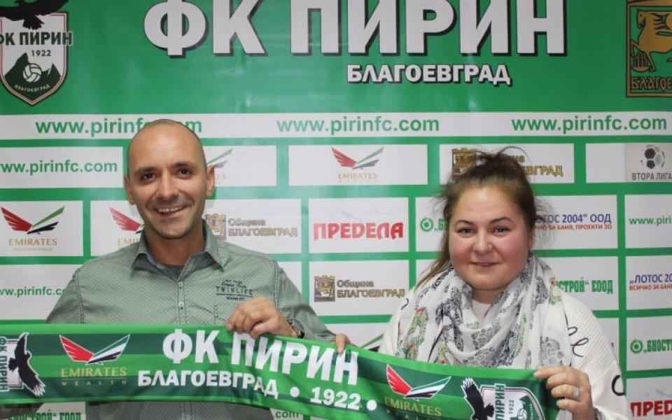 Пирин привлече в щаба си помощник на Дерменджиев