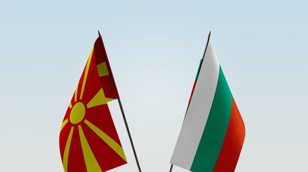 Наша делегация в Северна Македония за ратификацията...