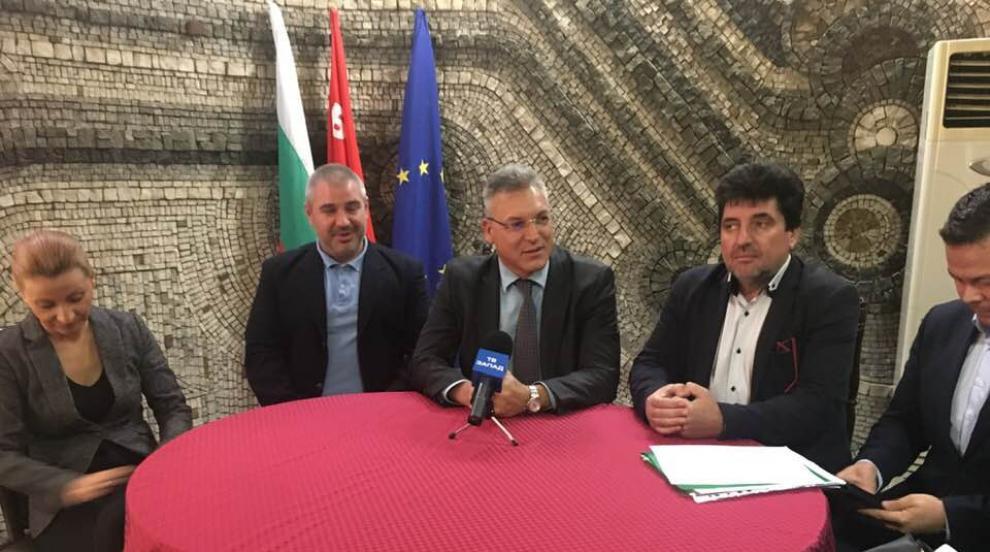 ЦИК решава за сменените общински съветници в местна коалиция ГЕРБ Кюстендил