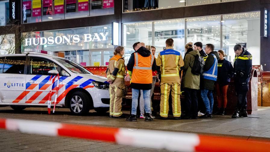 Атака с нож в Холандия