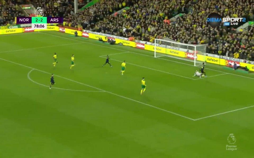 Отборите на Норич Сити и Арсенал направиха равенство 2:2 в