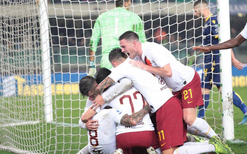 Рома вече е в топ 4 след успех във Верона
