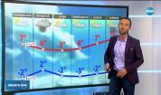 Прогноза за времето (02.12.2019 - обедна емисия)