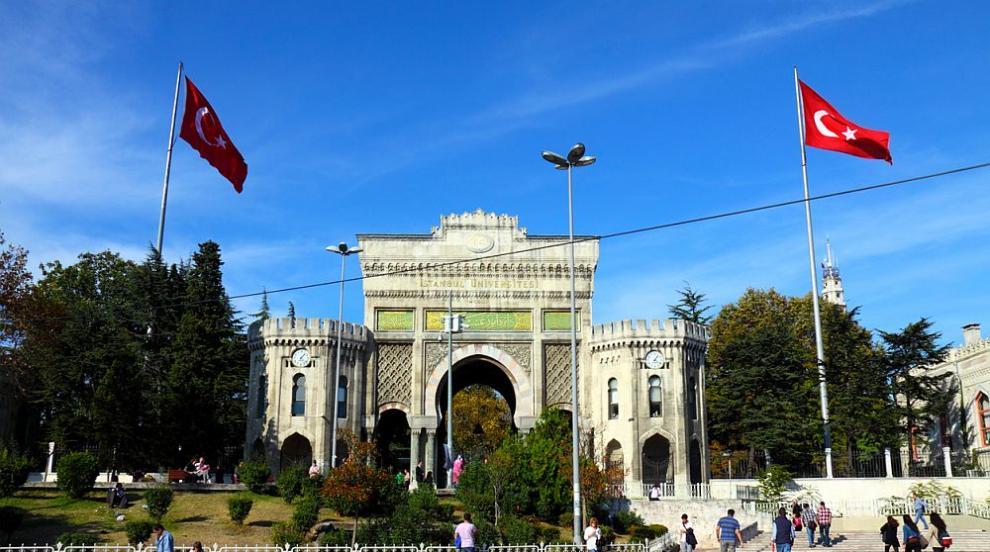 Истанбулският университет ще има обучение по български език