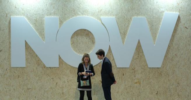 Председателката на конференцията на ООН за климата с участието на