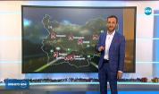 Прогноза за времето (03.12.2019 - обедна емисия)