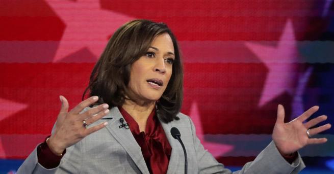 Сенаторката от Калифорния Камала Харис обяви, че приключва кампанията си